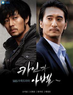 Cain and Abel - Korean Drama Love the men! lol