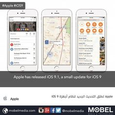 #Apple has released iOS 9.1 a small update for #iOS9