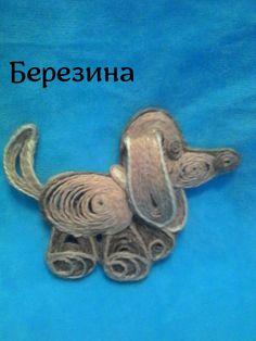 Новогодняя собачка из джута Березина.