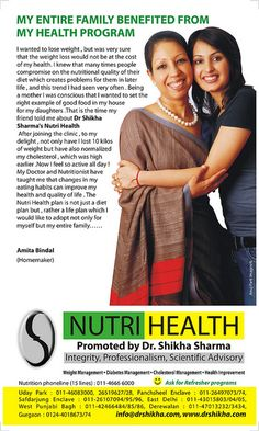 Dr. Shikha Sharma Nutri-Health Systems, has been actively working on weight management and lifestyle disorders. We have always believed in natural ways of achieving health.nutri,weight loss, fat loss, fitness center, weight loss clinic, diabetic cent ITs time for you to slim now!