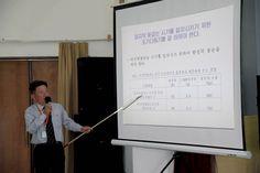 조선민주주의인민공화국에서 남새 및 록비작물종자생산에 대한 민족토론회 진행