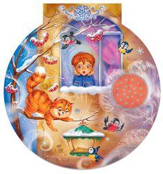 Иллюстрация Липаева LiLen Лена - Комушка. Книжка - игрушка.