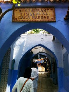 Arches on a walking street in Chefchaouen Morocco - the blue city. http://cococozy.com