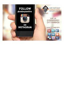 تابعنا على الانستغرام  Instagram ليصل لك اخر الاخبار الاقتصادية واخبار البورصة المصرية على الحساب ا