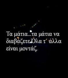 Quotes greek thoughts business 32 Ideas for 2019 New Quotes, Change Quotes, Happy Quotes, Words Quotes, Quotes To Live By, Positive Quotes, Love Quotes, Funny Quotes, Inspirational Quotes