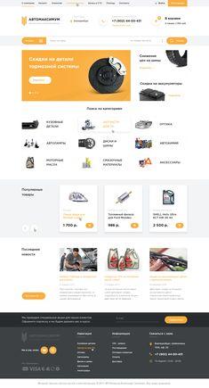 Online store: auto parts www.ru on behance Intranet Design, Ecommerce Website Design, Cool Web Design, App Design, Squeeze Page, Web Layout, Layout Design, Blog Layout, Website Design Inspiration