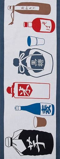 Japanese washcloth, Tenugui 焼酎てぬぐい