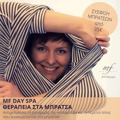 Χαλάρωση στα μπράτσα; Θεραπεία σύσφιξης και λιπόλυση! Περισσότερες λεπτομέρειες στο κέντρο του MF Day Spa ( 210 90 14 211 ) ή στην ιστοσελίδα μας www.mfdayspa.gr/therapeia-mpratsa.htm#.VCEt4vl_vrg  #mfdayspa #spa #spaInAthens #arms #cellulite #armfat