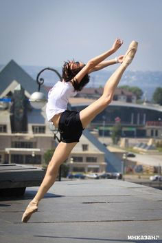 ballet jump - I wish I could do this.