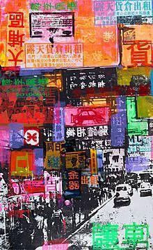 Sandra Rauch, Hong Kong II, 2010 / 2011 © eu.lumas.com/ #Lumas