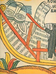 У меня для вас большой гостинец, держите. Гравюры на дереве, раскрашено акварелью: Резцовые гравюры на меди, раскрашено акварелью: Литографии, раскрашены…