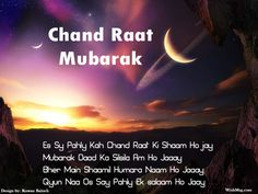 Chaand-Raat-Sms-in-Urdu-Hindi-Messages-With-Pictures.jpg (1024×768)