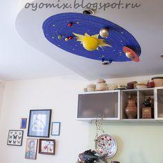 OYO... или мамские будни дизайнера: Солнечная система