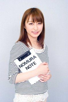 Erina Masuda T Shirts For Women, Female, Photography, Beauty, Tops, Fashion, Moda, Photograph, Fashion Styles