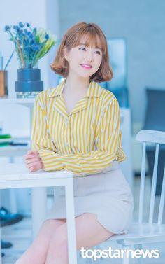 Park Bo Young, Korean Actresses, Asian Actors, Korean Actors, Strong Girls, Strong Women, Cute Korean Girl, Asian Girl, Park Hyungsik Strong Woman