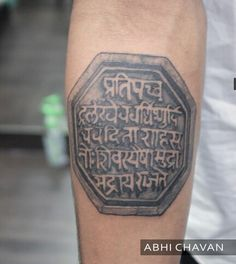 #Shivmudra  is generally done to represent  #faith & #love towards the great #CHATRAPATI_SHIVAJI_MAHARAJ.... Client  being a #SHIVBHAKTA wanted to have a #permanent mark , which #inspires him to be  #Courageous and #Mighty as the Great warrior #SJIVAJI_MAHARAJ ...!!  Hope you guys like it... Thanks for watching ..  Size : 3.5 inch by 3.5 inch Placement : #forearm Thank You✌