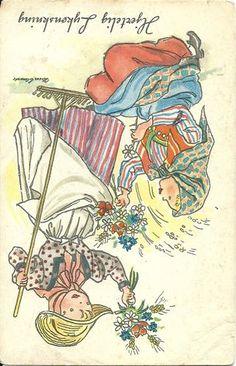 Fleson Postkortgalleri - POSTKORT TIL SALG 1.