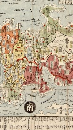 Map Of Japan Etsy And Maps - Map 0f japan