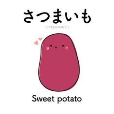[227] さつまいも | satsumaimo | sweet potato