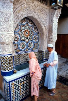Moorish-Style Wall Fountain, Place Nejjarine, Fes, Morocco