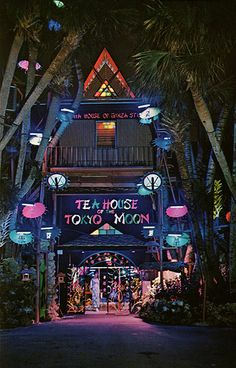 Tea House of the Tokyo Moon Ft. Lauderdale Florida - Travel Miami - Ideas of Travel Miami - Tea House of the Tokyo Moon Ft. Places In Florida, Florida Vacation, Florida Travel, Miami Florida, Florida Beaches, South Florida, Travel Usa, Florida Trips, Florida 2017