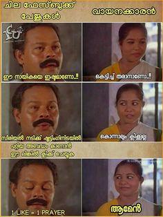 ഫസബകകലട രഗശനത കടടനലല..!!  #icuchalu #plainjoke  Credits : Yedhu Krishna ICU