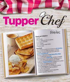 Συνταγες με προϊοντα της Tupper Tupperware, Bread, Food, Essen, Breads, Baking, Tub, Buns, Yemek
