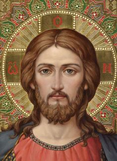 Our Lord Jesus Christ Religious Pictures, Jesus Pictures, Religious Icons, Religious Art, Heart Of Jesus, Jesus Is Lord, Croix Christ, Jesus Christ Images, Jesus Christus