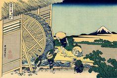 Watermill at Onden - Hokusai 36 views of Mount Fuji