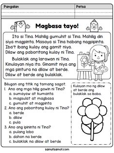 Here's a short Filipino reading passage for beginning readers. An activity sheet follows the reading passage. Please abide by the Terms of Use indicated in the PDF file. You may not distribute this file or printed copies of it for profit. Clip art images are from Little Red's Clip Art and Krista Wallden-Creative Clips. Grade 1 Reading Worksheets, First Grade Reading Comprehension, Kindergarten Reading Activities, Phonics Reading, Reading Comprehension Worksheets, Reading Passages, School Worksheets, Kindergarten Worksheets, English Stories For Kids