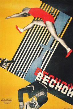«Советские киноплакаты 1920-х годов» в разделе «Дизайн» — CODE RED