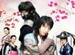 Iljimae Starring Lee Joon Ki and Han Hyo Joo, Lee Young Ah and Park Shi Hoo