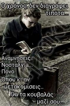 Greek Quotes, Picture Video, Poetry, Inspirational Quotes, Sayings, Hearts, Pictures, Neon, Fictional Characters