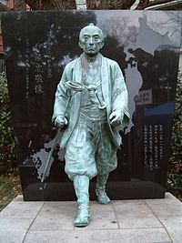 伊能忠敬(商人) Ino Tadataka (merchant)