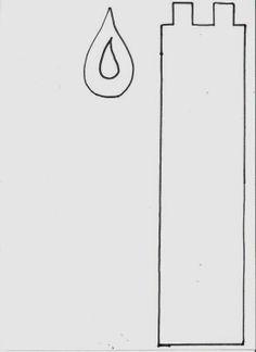 λαμπαδα-πατρον