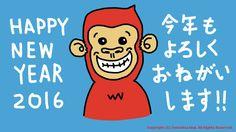 HAPPY NEW YEAR 2016 Happy New Year 2016, New Years 2016, News, Character, Lettering