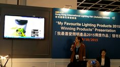 """The beacon GROW, one of our new 2016 products, has been awarded the """"My Favourite Lighting Products Award"""" for which is organized by the Hong Kong Lighting Products, Hong Kong, Awards, Presentation, My Favorite Things"""