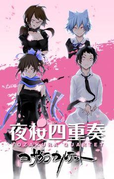 Yozakura Quartet: Hana no Uta Akina, Hime, Kotoha y Ao son los cuatro miembros de la Hiizumi Seikatsu Soudan Jimusho (Oficina de Consulta Diaria sobre la vi
