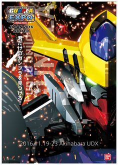 Gunpla Festival Being Held in Akihabara for 5 Days Beginning on Nov. 19!