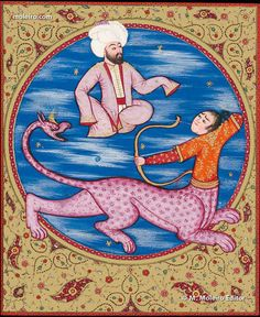 sagittarius - Islamic astrology, transcript of Kitab al Bulhan, Ottoman Islamic miniature, Zodiac sings (Bibliothèque Nationale de France)