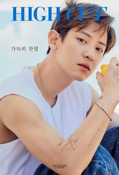 Image about kpop in ❤Chanyeol oppa❤ by Melissa Baekhyun Chanyeol, Exo Kokobop, Aqua Di Parma, Luhan And Kris, Hot Hands, Exo Korean, Kim Minseok, Kpop, Chanbaek