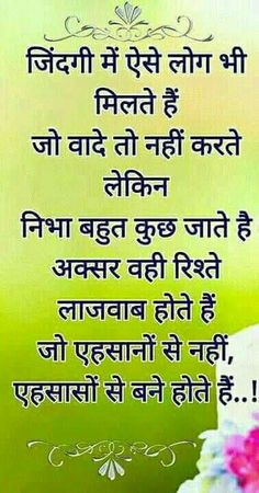 33 Best jokes images in 2018 | Hindi quotes, Best quotes