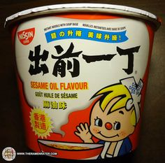 1307 Nissin Cup Noodles Cheese Curry The Ramen Rater