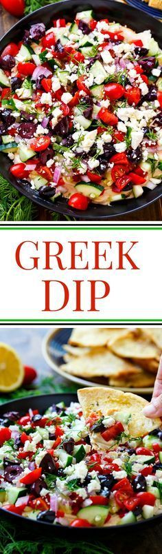 This creamy Greek Dip is so colorful and healthy and is a cinch to throw together for summer entertaining.