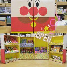 いま韓国の若者に人気の「お菓子冷蔵庫」。身近な材料で簡単に作れてかわいい!と日本でもブームの予感です。誕生日プレゼントにも最適なんですよ。基本の作り方とみんながどんな風にアレンジしているか、ご紹介します。 Pen Pal Letters, Surprise Box, Bff Gifts, Diy Crafts Videos, Birthday, Kids, Boyfriend Birthday Gift, Boyfriends, Children