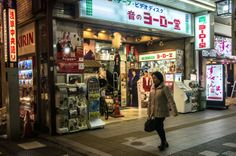 """On Kaminarimon Dori/Street, a few yards past the actual gate you can find """"Oto no Yorodo"""", an Asakusa staple for music lovers since 1912, when the music was still pop. Thousands of records and CDs of enka, rakugo and pretty much anything that today could be considered """"classic"""". Taken on February 16, 2014. © Grigoris A. Miliaresis"""