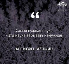 #цитата #цитатывеликих