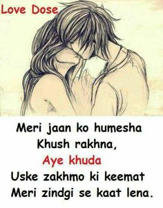 Ideas Funny Quotes About Love Crushes Feelings Secret Love Quotes, Love Quotes Poetry, Love Quotes In Hindi, Love Quotes Funny, Funny Quotes About Life, Life Quotes, Pain Quotes, Deep Quotes, Reality Quotes