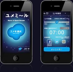 A new Japanese app senses when you enter REM sleep and plays a soundtrack to influence your dreams. Health Fitness Quotes, Health And Fitness Tips, Fitness Nutrition, Health And Nutrition, Fitness Motivation, Japanese App, Control Your Dreams, Cognitive Psychology, Rem Sleep