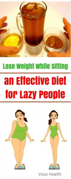 An Effective Diet For Lazy People Lose Weight Without Exercise If one of your personal characteristics is laziness and if you are not a gym fan but still Weight Loss Drinks, Weight Loss Tips, Losing Weight, Loose Weight, How To Lose Weight Fast, Healthy Drinks, Get Healthy, Diet Drinks, Healthy Foods
